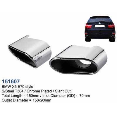 Colas escape BMW X5 E70